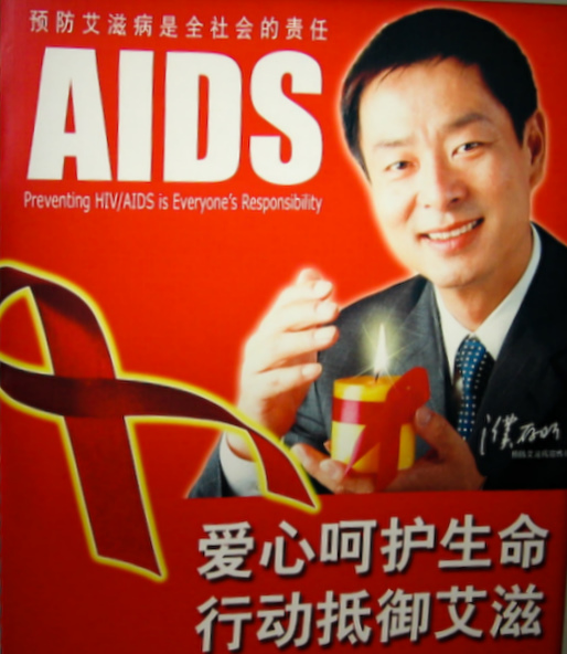 AIDS poster http://www.flickr.com/photos/toasty/ / CC BY 2.0
